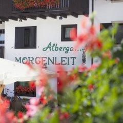 Отель Morgenleit Саурис фото 3