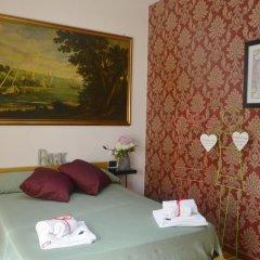 Отель Coppola MyHouse 3* Стандартный номер с различными типами кроватей фото 9