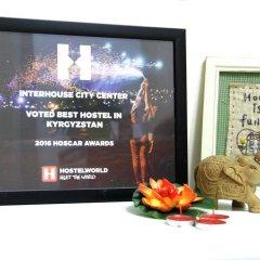 Отель Interhouse City Centre Кыргызстан, Бишкек - отзывы, цены и фото номеров - забронировать отель Interhouse City Centre онлайн спа