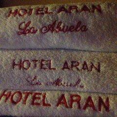 Hotel Aran La Abuela 3* Стандартный номер с двуспальной кроватью фото 4