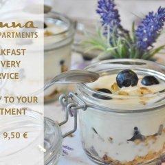 Отель Vienna Grand Apartments Австрия, Вена - отзывы, цены и фото номеров - забронировать отель Vienna Grand Apartments онлайн питание