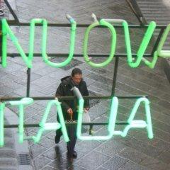 Hotel Nuova Italia детские мероприятия фото 2