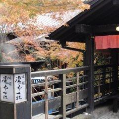 Отель Ryokan Yumotoso Минамиогуни развлечения