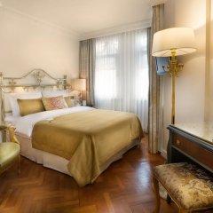 Отель Valide Sultan Konagi 4* Стандартный номер с различными типами кроватей фото 42