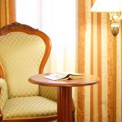 Отель Humboldt Park & Spa 4* Стандартный номер фото 7