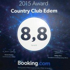 Гостиница Country Club Edem питание фото 3