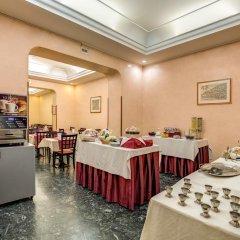 Отель San Remo Рим питание