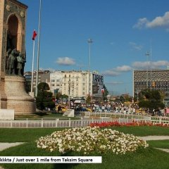 Istanbul Box Hotel спортивное сооружение