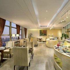 Liaoning International Hotel - Beijing питание фото 3