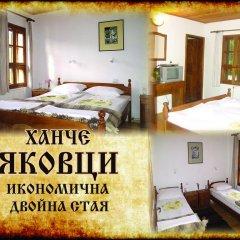 Отель Yakovtsi Inn Номер категории Эконом фото 2