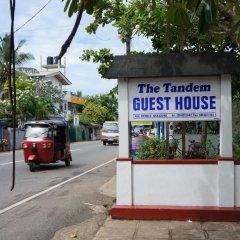 Отель The Tandem Guesthouse Шри-Ланка, Хиккадува - отзывы, цены и фото номеров - забронировать отель The Tandem Guesthouse онлайн парковка
