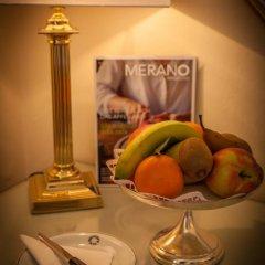Classic Hotel Meranerhof 4* Улучшенный номер фото 4