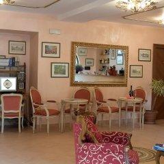 Hotel Louis питание фото 2