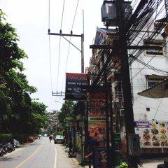 Kata Noi Pavilion Hotel by Amorn