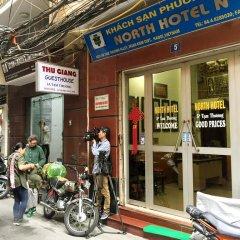 Отель North Hostel N.2 Вьетнам, Ханой - отзывы, цены и фото номеров - забронировать отель North Hostel N.2 онлайн городской автобус