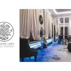 Отель Paradise Lost Улучшенные апартаменты с различными типами кроватей фото 16