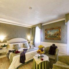 Duodo Palace Hotel 4* Номер Делюкс с различными типами кроватей фото 3