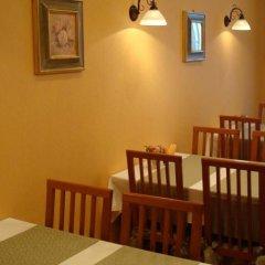 Гостиница Vicont в Перми отзывы, цены и фото номеров - забронировать гостиницу Vicont онлайн Пермь питание фото 3