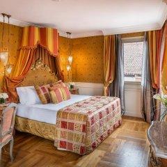 Baglioni Hotel Luna комната для гостей фото 4