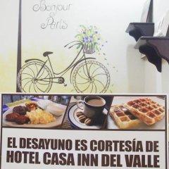 Hotel Casa Inn Del Valle в номере