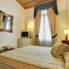 Отель Palazzo Schiavoni 3* Стандартный номер фото 9