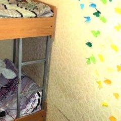 Parus Hostel детские мероприятия