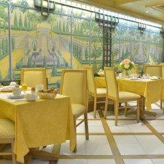 Hotel Renoir Saint Germain питание