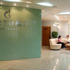 Гостиница Ростоши в Оренбурге отзывы, цены и фото номеров - забронировать гостиницу Ростоши онлайн Оренбург спа фото 2