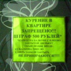 Гостиница in Volgogradskaya в Оренбурге отзывы, цены и фото номеров - забронировать гостиницу in Volgogradskaya онлайн Оренбург ванная