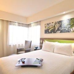 Отель Hampton by Hilton London Docklands Стандартный номер с различными типами кроватей