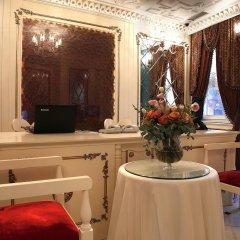 Fuat Pasa Yalisi Турция, Стамбул - отзывы, цены и фото номеров - забронировать отель Fuat Pasa Yalisi онлайн интерьер отеля фото 3