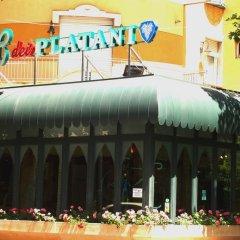 Hotel Dei Platani Римини детские мероприятия фото 2
