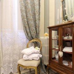 Отель Piazza Pitti Palace спа фото 2