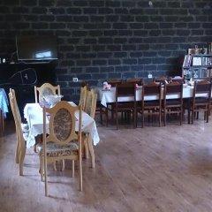 Гостевой дом B&B Ирис Алаверди питание фото 3