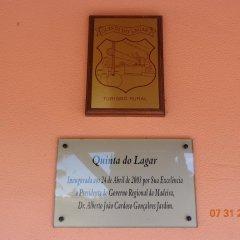 Отель Quinta do Lagar интерьер отеля