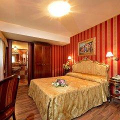Отель Antico Panada 3* Улучшенный номер фото 4