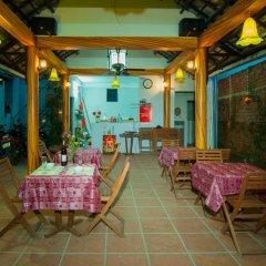 Отель Carambola Homestay питание