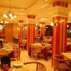 Отель Mounia Марокко, Фес - отзывы, цены и фото номеров - забронировать отель Mounia онлайн питание фото 2