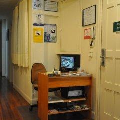 Отель Pension Bikain Сан-Себастьян интерьер отеля фото 2
