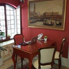 Отель B&B Ca Bonvicini Италия, Венеция - отзывы, цены и фото номеров - забронировать отель B&B Ca Bonvicini онлайн гостиничный бар