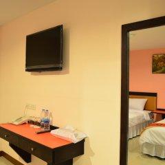 Отель Bangkok Residence Бангкок удобства в номере фото 2