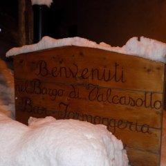 Отель B&B Locanda Del Mulino Италия, Боргомаро - отзывы, цены и фото номеров - забронировать отель B&B Locanda Del Mulino онлайн спа