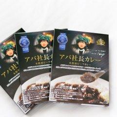 Отель APA Hotel Ningyocho-Eki-Kita Япония, Токио - отзывы, цены и фото номеров - забронировать отель APA Hotel Ningyocho-Eki-Kita онлайн детские мероприятия
