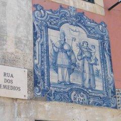 Отель Remédios, 195 Португалия, Лиссабон - отзывы, цены и фото номеров - забронировать отель Remédios, 195 онлайн сауна