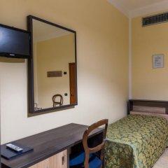 Hotel Basilea сейф в номере