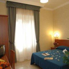 Отель Cesar Palace - B&B Стандартный номер с различными типами кроватей