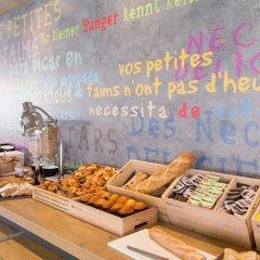 Отель Hôtel Ibis Toulouse Purpan Франция, Тулуза - отзывы, цены и фото номеров - забронировать отель Hôtel Ibis Toulouse Purpan онлайн интерьер отеля фото 2