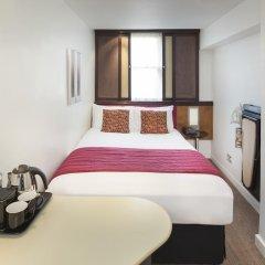 Corus Hotel Hyde Park 4* Номер категории Эконом с различными типами кроватей