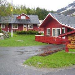 Отель Røldal Hyttegrend & Camping с домашними животными