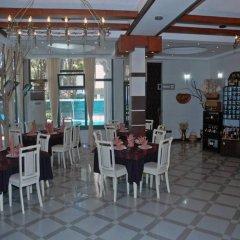 Отель KAPRI питание фото 2